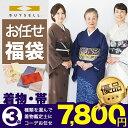 Omakase 7800 0120101