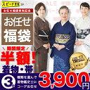 Omakase 7800 012s9