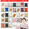 Three points of ★ kimono used A product set lucky bags to leave to a kimono valuer