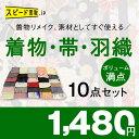 Remake 171225 01