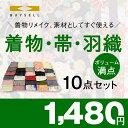 Remake 171225 0101
