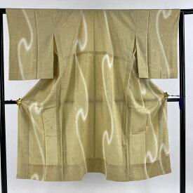 長襦袢 美品 秀品 やまと 地紋 染め分け 薄黄 身丈125cm 裄丈62.5cm S 正絹 【中古】