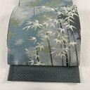 袋帯 美品 名品 笹 シルエット 金銀糸 灰緑 お太鼓柄 正絹 【中古】