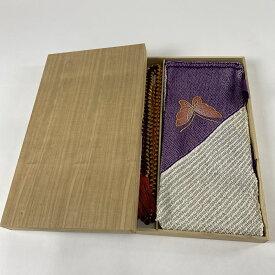 和装セット 優品 お買い得2点セット(帯締め 帯揚げ) 蝶 総絞り 金糸 紫 正絹 和装小物 【中古】