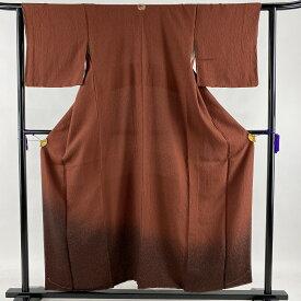 付下げ 美品 秀品 やまと 一つ紋 ぼかし 赤黒 袷 156.5cm 61.5cm S 正絹 【中古】