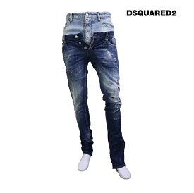 DSQUARED2 ディースクエアード D2 メンズ ジーパン ジーンズ デニム インディゴブルー S71LB0817 TWIN PACK STRAIGHT LEG SHARPEI JEAN