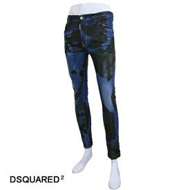DSQUARED2 ディースクエアード D2 メンズ ジーパン ジーンズ デニム カモフラ camo スケーター Skater Jeans S74LB0508