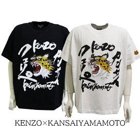 KENZO×KANSAIYAMOTO ケンゾー×関西山本Tシャツ メンズ チーター 半袖 Tシャツ ラウンドネック コラボKENZO×KANSAIYAMOTO T-shirt FB55TS0724SK 2021ss