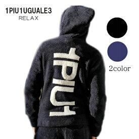 1PIU1UGUALE3 RELAX ウノピゥウノウグァーレトレ ビッグロゴニットパーカー(ネイビー/ブラック) 2020-2021AW
