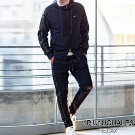 【1PIU1UGUALE3 RELAX】1piu1uguale3 relax ウノピュウノウグァーレトレ メンズ セットアップ ジャージ 折り鶴ラインフーディー ロングパンツ ブラック