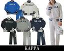 【KAPPA】kappa 2015春夏新作! カッパ LIFE STYLE 「ITA」  メンズ  スエット上下セット    KL512KT10/KL512KP...