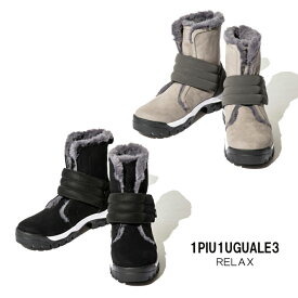 【1PIU1UGUALE3 RELAX】1piu1uguale3 relax ウノピュウノウグァーレトレ メンズ ブーツ  ライニングファーブーツ ビブラムソール ファー付き グレー ブラック