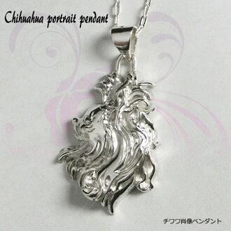 作为像肖像画那样设计奇瓦瓦的肖像吊坠奇瓦瓦的侧脸的精巧的项链的狗wanko银子银dp-12