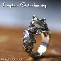 ふわふわしっぽのチワワリング【送料無料】dr-01LonghairChihuahuaring