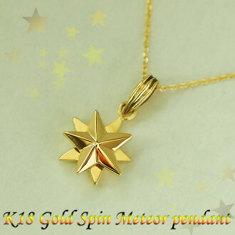旋转的金星的吊坠作为想像一边旋转,一边流下的Goldstar的项链的18钱吊坠自己公司原始物产品