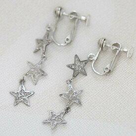 三連星のイヤリングTri-Star earringsドロップ型 プレゼント 【送料無料】pi-09