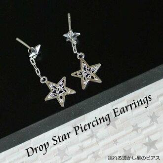 摇动的水印星的无环耳环摇动的唐草的取下星,也在其他的无环耳环可以使用的多用途无环耳环2way银子制造礼物包可以的pi-14