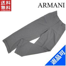[閉店セール]ジョルジオ・アルマーニ GIORGIO ARMANI パンツ 中古 X2271