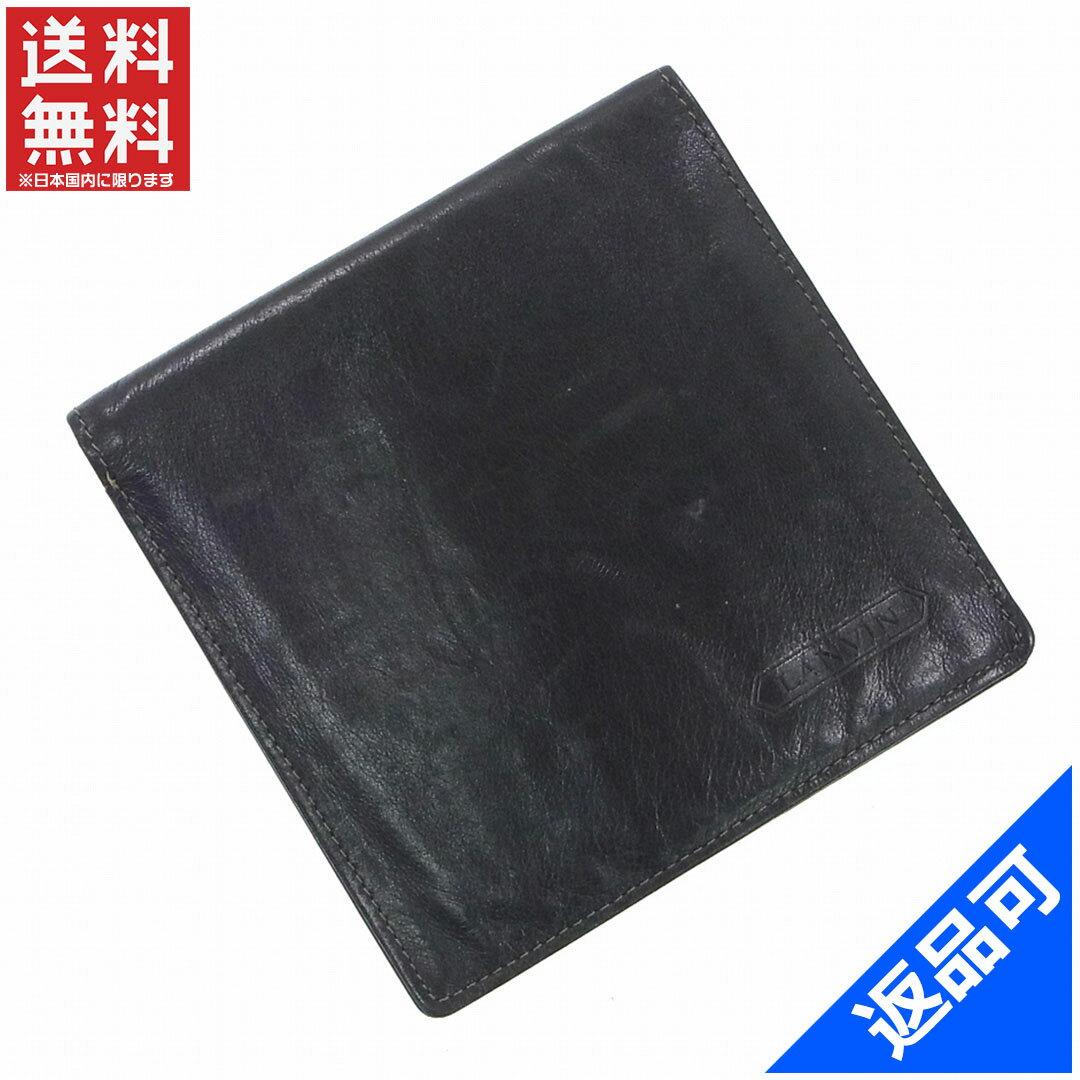 ランバン 財布 メンズ 二つ折り札入れ LANVIN 即納 【中古】 X252
