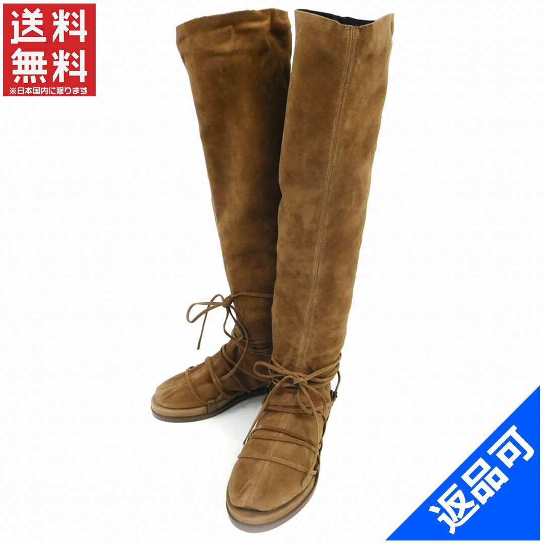 ボッテガ・ヴェネタ 靴 レディース ブーツ BOTTEGA VENETA #36 12 (激安・即納) 【中古】 X5317