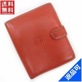ロエベ 財布 レディース (メンズ可) 二つ折り財布 LOEWE ロゴモチーフ コンパクトサイズ (人気・激安) 【中古】 X5659