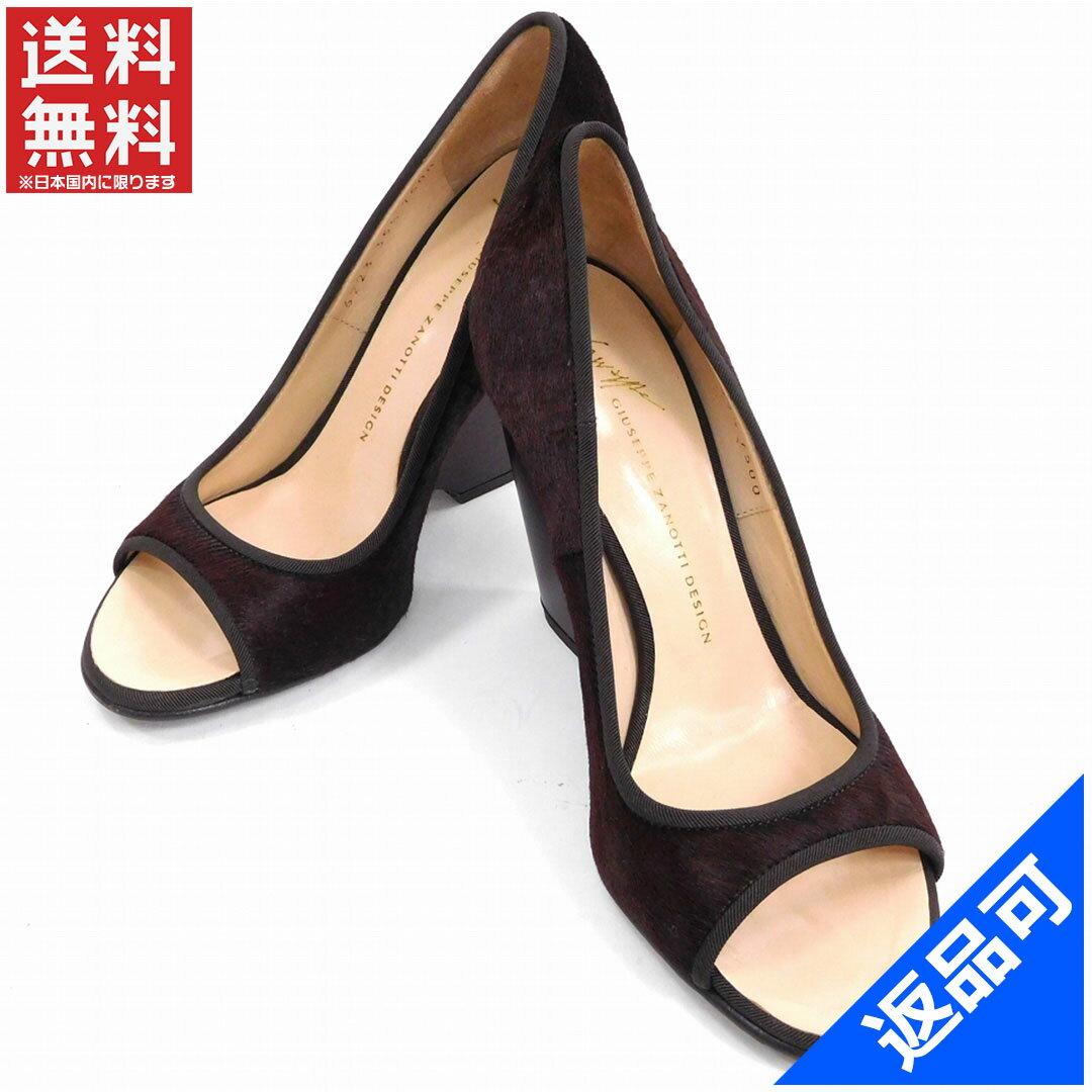 ジュゼッペザノッティ 靴 レディース パンプス GIUSEPPE ZANOTTI ハラコ #35 12 (人気 良品) 【中古】 X5895