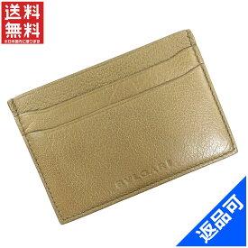 ブルガリ レディース (メンズ可) カードケース BVLGARI ロゴ パスケース 人気 良品 【中古】 X6275