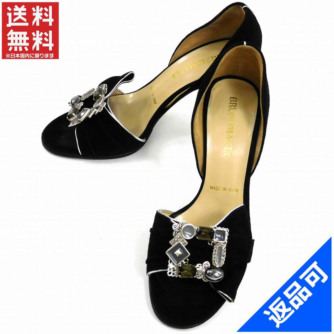 ブルーノマリ 靴 レディース パンプス BRUNOMAGLI ビジュー #34 人気 激安 【中古】 X6433