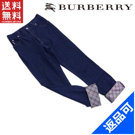 バーバリー ジーンズ BURBERRY キッズ150Aサイズ 裾ノバチェック デニム パンツ ボーイズ 良品 人気 【中古】 X6691