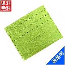 ロンシャン レディース (メンズ可) カードケース LONGCHAMP ロゴ パスケース 人気 未使用 (未使用品) X6722
