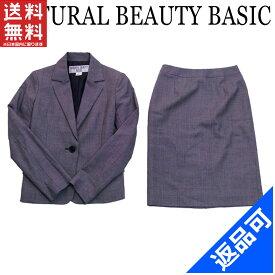 [半額セール]ナチュラルビューティーベーシック NATURAL BEAUTY BASIC スカートスーツ スリット入り テーラージャケット×タイトスカート バーズアイ 中古 X6956