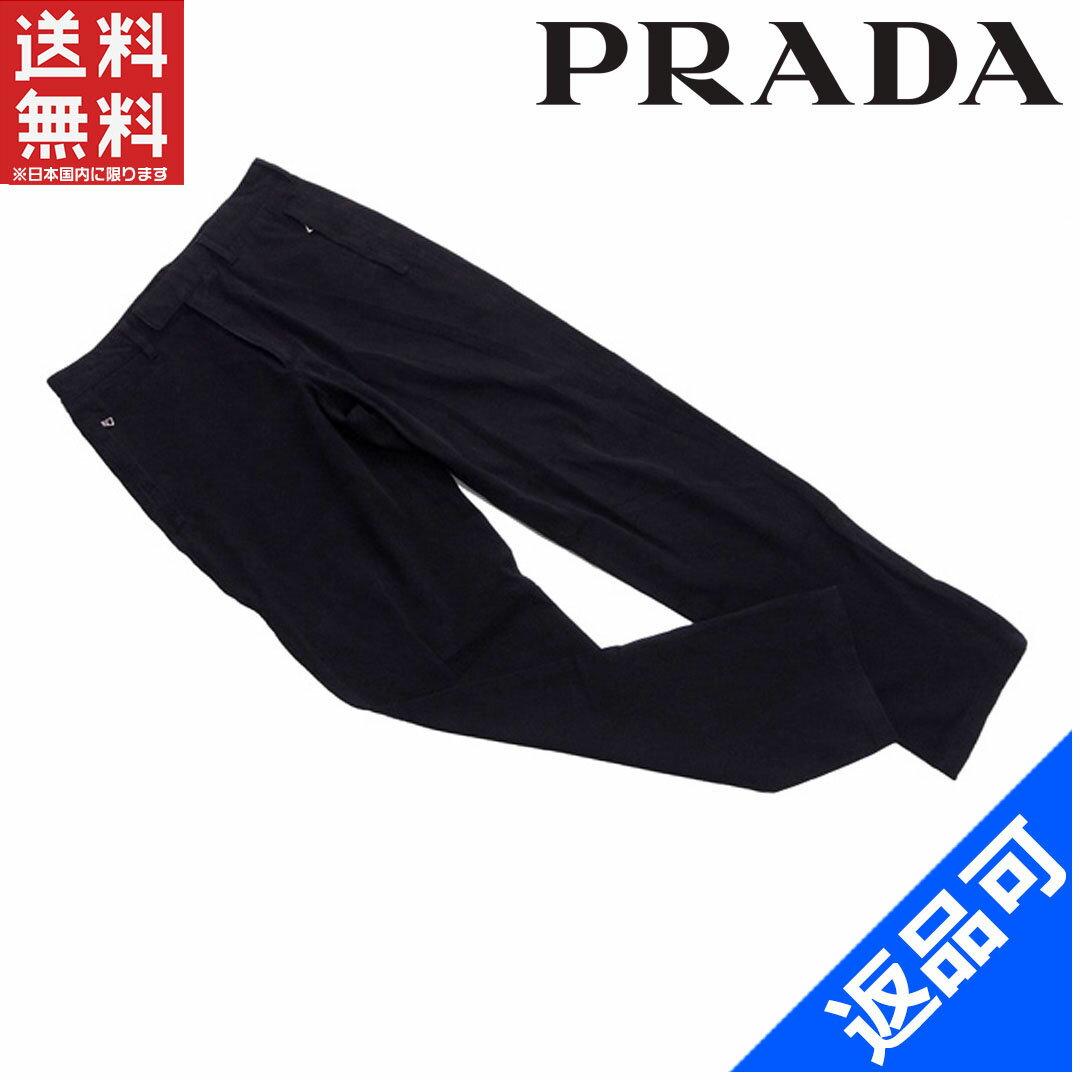 プラダ メンズ パンツ PRADA ♯46サイズ 裾ZIP付き ストレート 激安 人気 【中古】 X7519