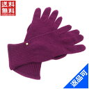 5f2f583c44d4 Louis Vuitton Louis Vuitton gloves glove women s color block gone Mono g  raspberries (purple) W87 %NY 12%PU % (correspondence) popular beauty  products ...