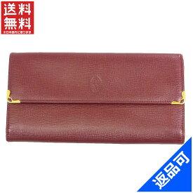[半額セール]カルティエ Cartier 財布 長財布 がま口財布 中古 X8673