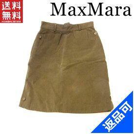 マックスマーラ レディース スカート MaxMara ウィークエンドライン (激安・即納) 【中古】 X10276