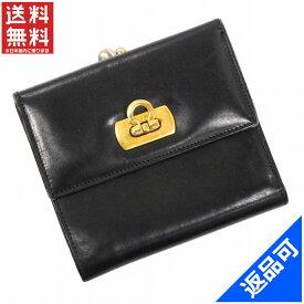 [半額セール]サルヴァトーレ・フェラガモ Salvatore Ferragamo 財布 二つ折り財布 がま口財布 ゴールド金具 中古 X10404