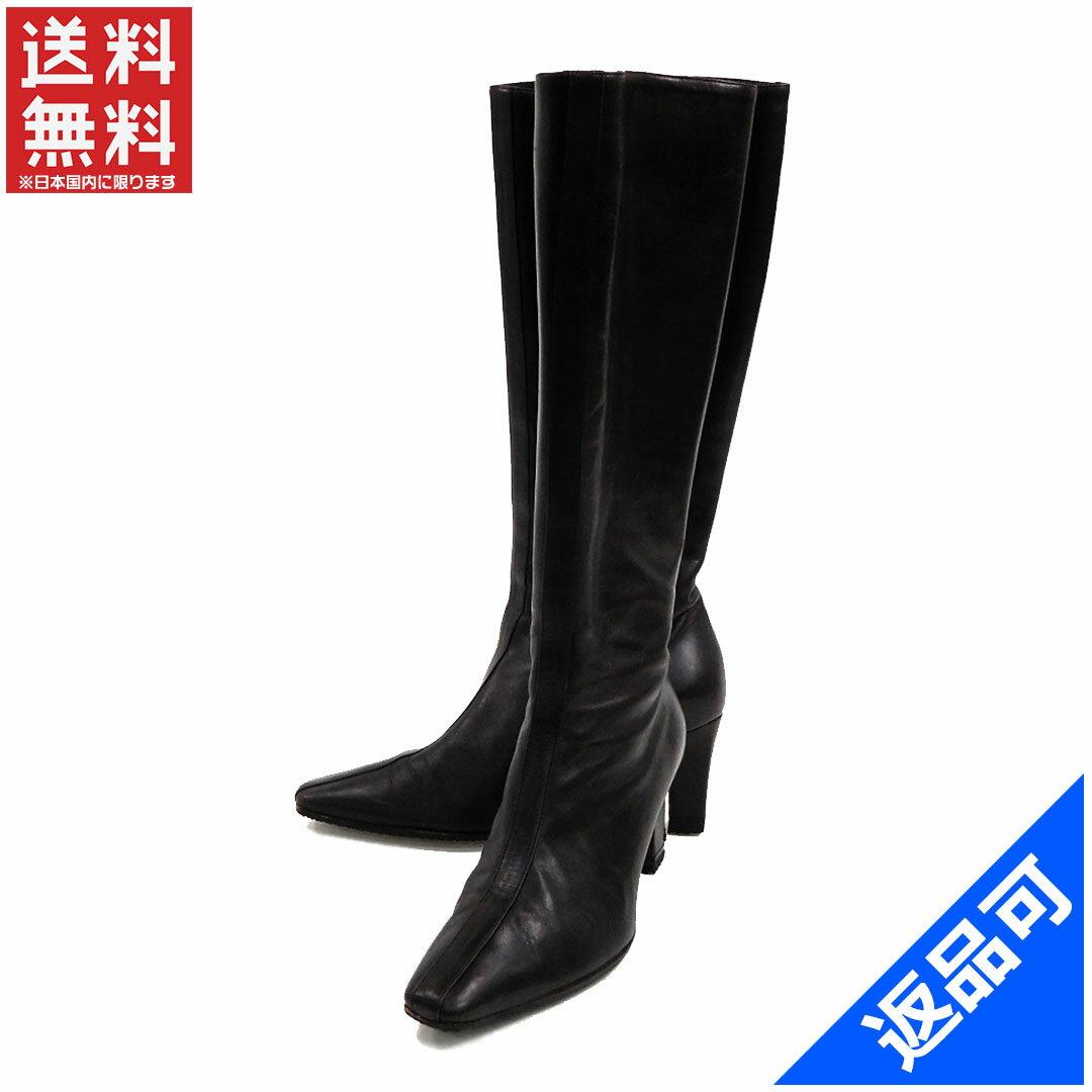 ブルーノマリ 靴 レディース ブーツ BRUNOMAGLI ロング シューズ 靴 人気 即納 【中古】 X10697