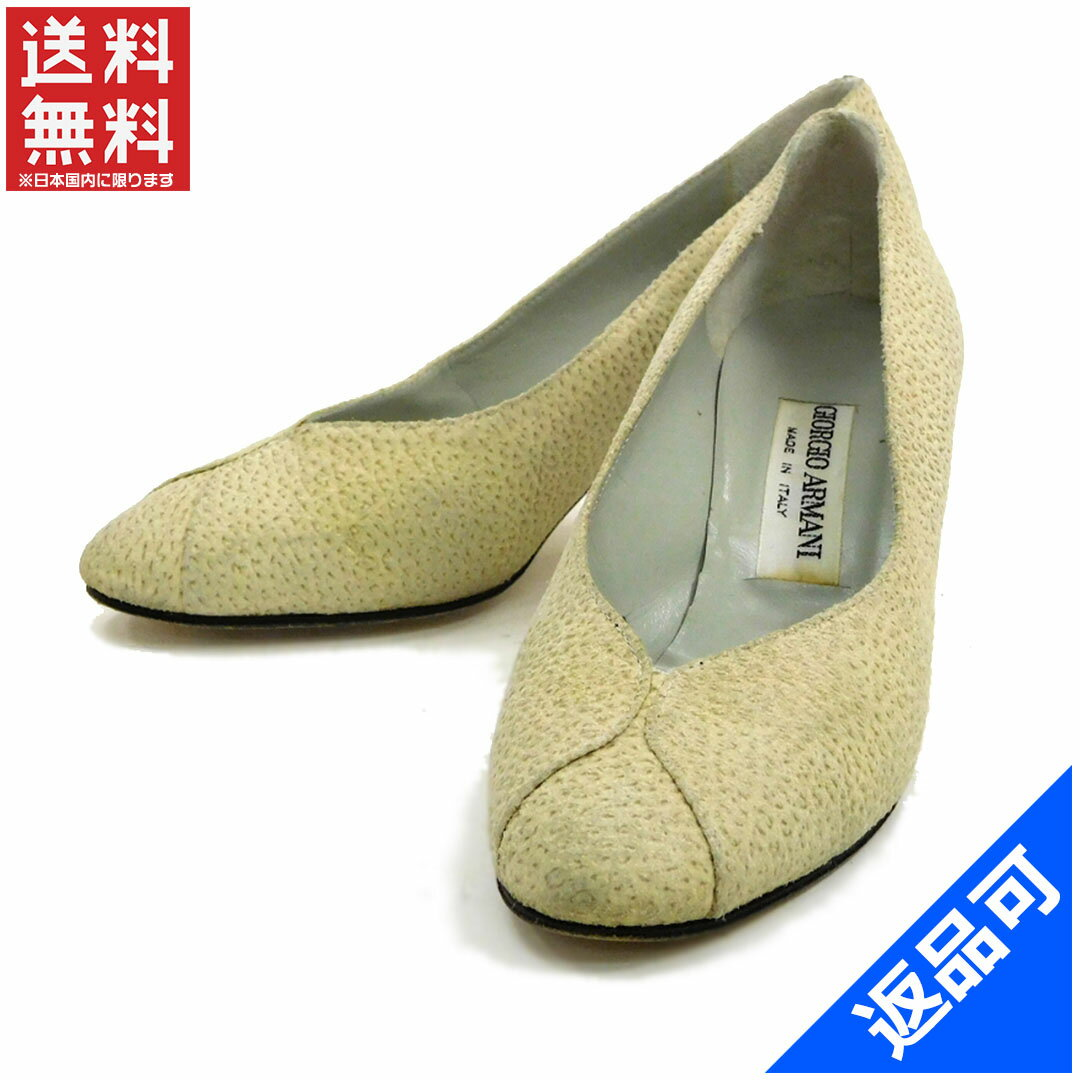 アルマーニ 靴 レディース パンプス ARMANI シューズ 靴 即納 【中古】 X10698