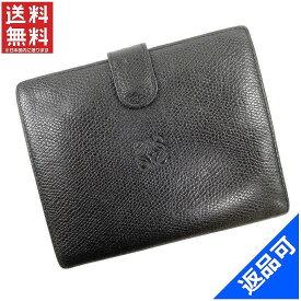 ロエベ 財布 レディース (メンズ可) 二つ折り財布 LOEWE 即納 【中古】 X12844