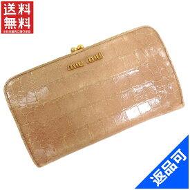 on sale 566b5 39106 楽天市場】miumiu 財布 二つ折り がま口の通販