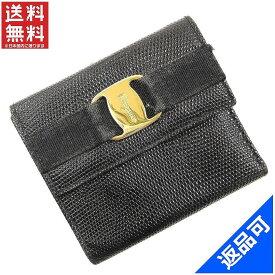 [半額セール]サルヴァトーレ・フェラガモ Salvatore Ferragamo 財布 二つ折り財布 がま口財布 ヴァラ 中古 X16771