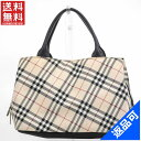 036e9f5edd26 It is Burberry bag lady (men s possible) handbag BURBERRY Novacek immediate  delivery X17011  possible returned goods