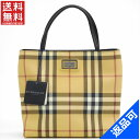 It is Burberry bag lady (men s possible) handbag BURBERRY Small Novacek  immediate delivery X17040  possible returned goods  922e8b5984b2d