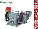 【送料無料・代引き手数料無料】【限定1点大特価♪】【未使用 新品】 Hitachi Koki 日立工機 ベルトグラインダ BGM-50