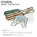 Chanel-charm1