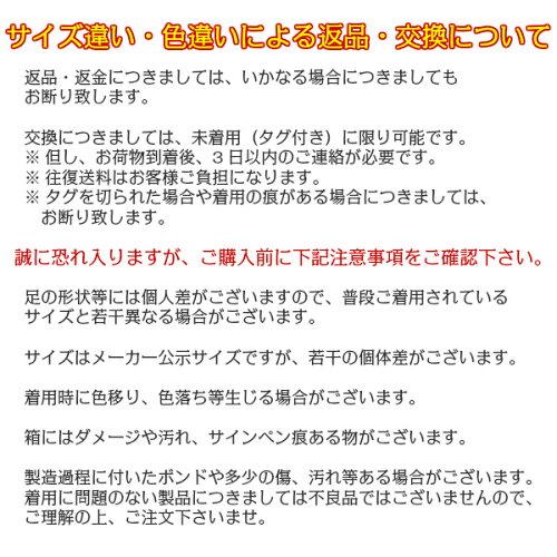 【新品】LOPPIOレディースコンフォート足楽バレエベルトフラットシューズブラック/ブロンズ
