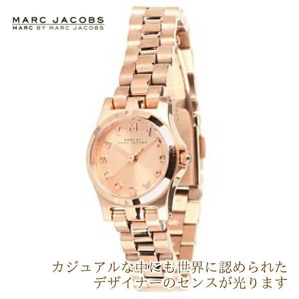 【国内発送】Marc by Marc Jacobs マークジェイコブス 腕時計 MBM3200