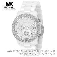 【国内発送】MichaelKorsマイケルコース腕時計MK5188