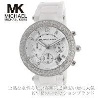 【国内発送】MichaelKorsマイケルコース腕時計MK5654