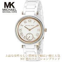 【国内発送】MichaelKorsマイケルコース腕時計MK6240